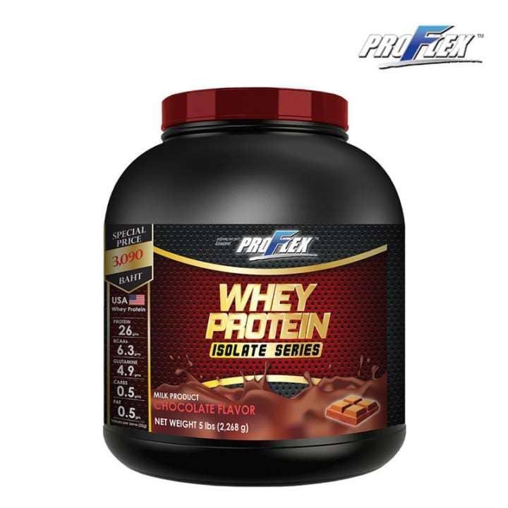 เวย์โปรตีนแบบ Isolate