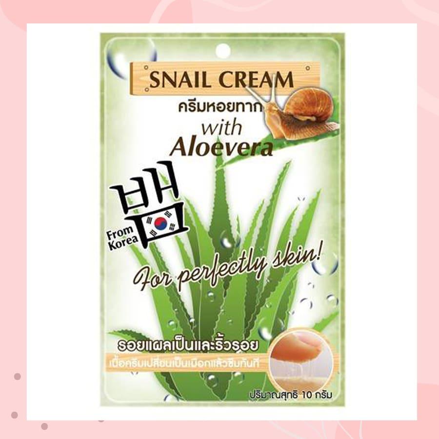 ครีม Snail with aloevera